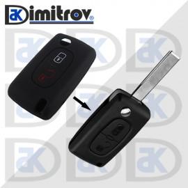 Калъфче за ключ Citroen Peugeot