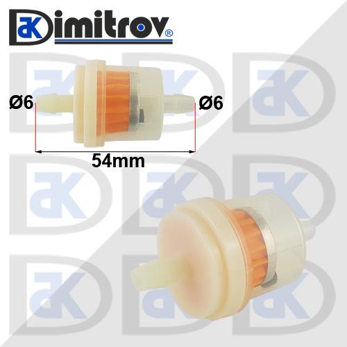 Горивен филтър бензин Ø6 х Ø6 х 54 mm