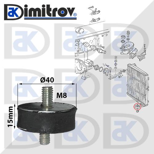 Тампон кутия въздушен филтър Audi 80 90 100