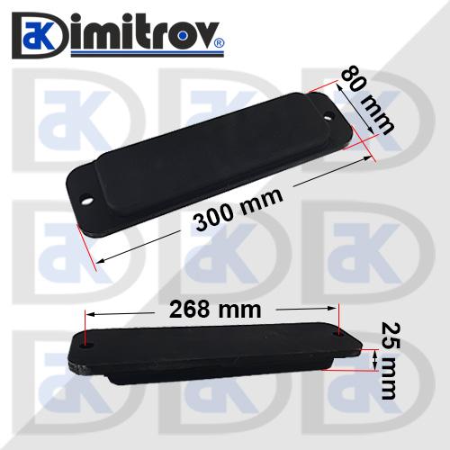 Буфер тампон 80 х 300 х 25 mm