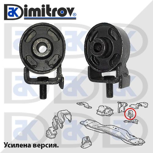 Тампон двигател Hyundai Galloper