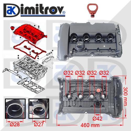 Капак на клапаните Citroen C4 C5 DS3 DS4 DS5