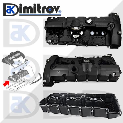 Капак на клапаните BMW 1 3 5 6 7 X1 X3 X5 Z4
