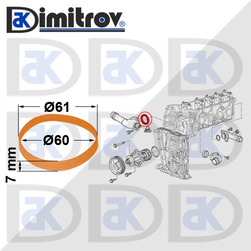 Гарнитура термостат Ø60 х Ø61 x 7 mm BMW 3 (E36) (E46) 5 (E34) Z3 (E36)