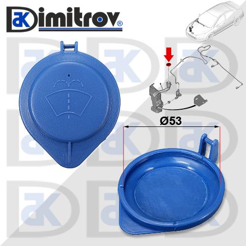 Капачка казанче течност чистачки Citroen C5 C6 Peugeot 407 3008 5008