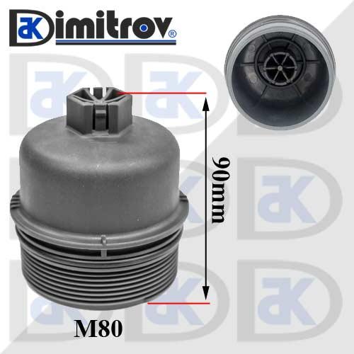 Капачка маслен филтър Fiat 500 Doblo Punto Idea Linea Qubo