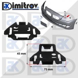 Основа капаче предна броня BMW 5 (F10) (F11)