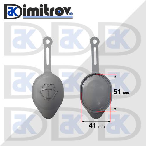 Капачка казанче течност чистачки Infinity Q60 QX60