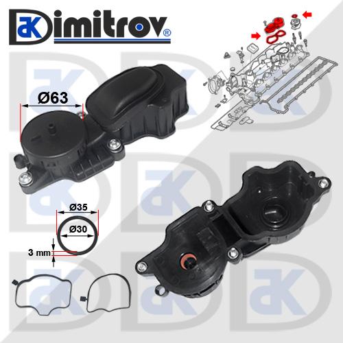 Клапан картерни газове BMW 3 (E90) (E93) (E92) (E91) 5 (E60) (E61) 7 (E65, E66, E67) X3 (E83) X5 (E70)