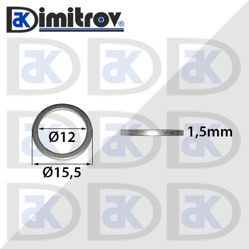 Дифтунга Ø 12 х Ø 15,5 х 1,5 mm алуминий