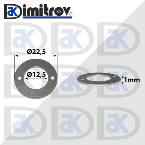 Дифтунга Ø 12,5 х Ø 22,5 х 1 mm алуминий - 2 отвора