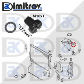 Пробка радиатор BMW 1 3 5 7 8 X1 X3 X5 Z3 Z4 Z8