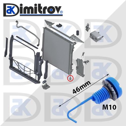 Пробка радиатор BMW X5 E53 E70 X6 E71