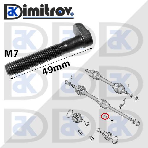 Болт полуоска M7