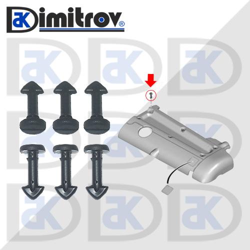 Държачи декоративен капак двигател комплект 6 броя Citroen C4 C5 C8 Evasion Jumpy Xsara Picasso Xsara Peugeot 206 307 308 406