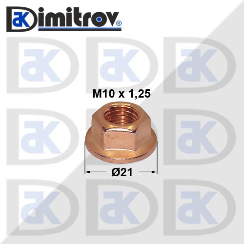 Гайка изпускателен колектор M10 x 1,25