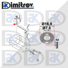 Дифтунга Ø7,8 х Ø16,9 х 3 mm Toyota RAV 4 Land Cruiser Prado