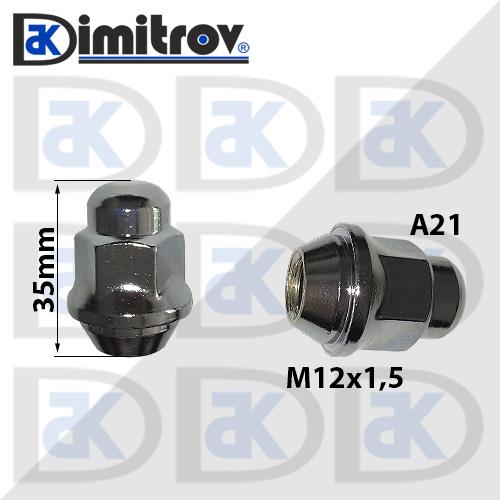 Гайка джанта М12х1,5 А21 32 / 35 mm Hyundai