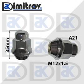 Гайка джанта М12х1,5 А21 32 / 35 mm Kia