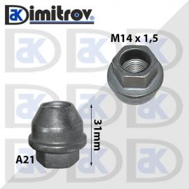 Гайка джанта М14х1,5 А21 31mm
