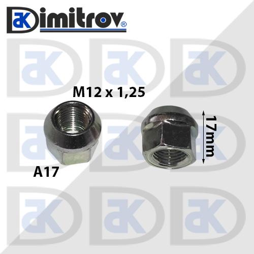 Гайка джанта М12х1,25 А17 17mm