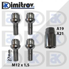 Комплект секретни болтове М12 x 1,5 х 27 мм