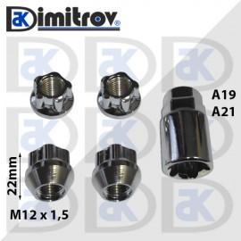 Комплект секретни гайки М12 x 1,5 х 22 мм