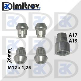 Комплект секретни гайки М12 x 1,25 х 26 мм