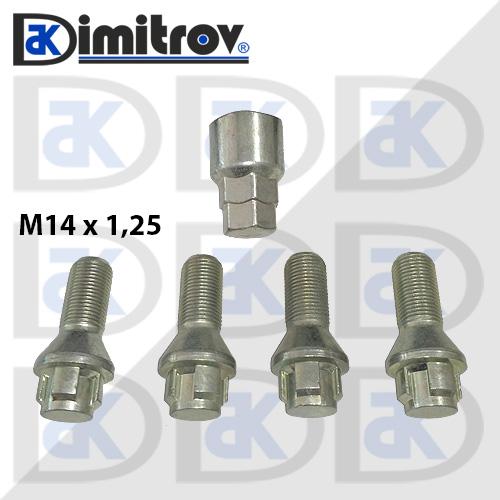 Комплект секретни болтове М14 x 1,25 х 28 мм