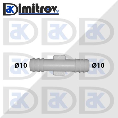 Права свръзка за маркуч Ø 10 мм