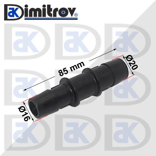 Права свръзка за маркуч Ø16 - Ø20 mm