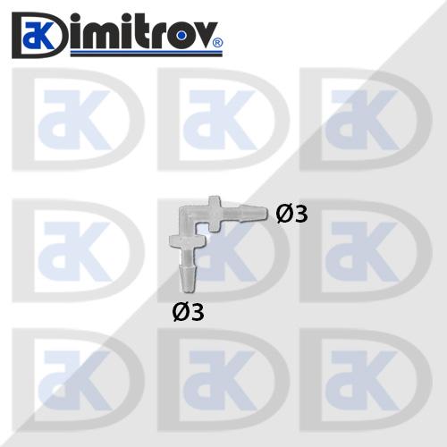 Коляно маркуч Ø 3 x Ø 3 мм