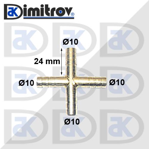 Четворник маркуч Ø10 - Ø10 - Ø10 - Ø10 mm - месинг