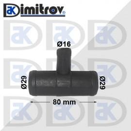 Тройник маркуч Ø16 - Ø29 - Ø29 mm - PVC