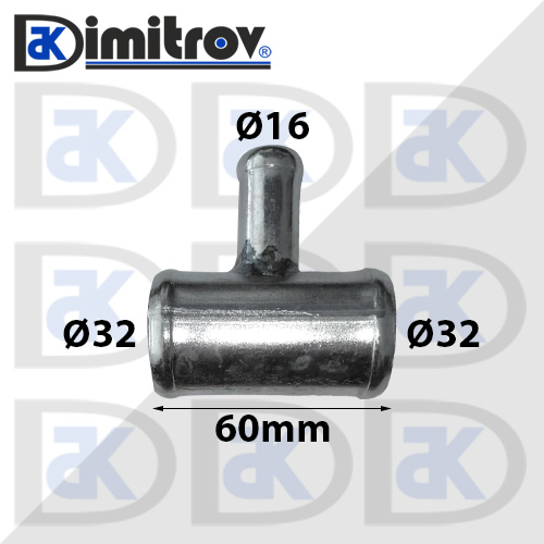 Тройник маркуч Ø 16 - Ø 32 - Ø 32 мм - метален