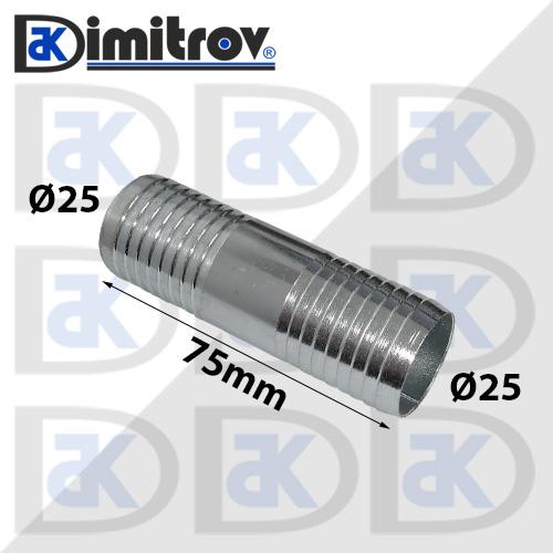 Права свръзка за маркуч Ø 25 мм - метал