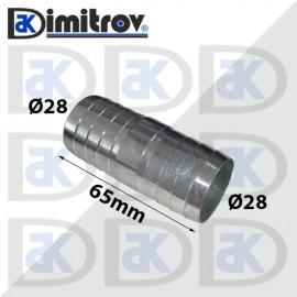 Права свръзка за маркуч Ø 28 мм - метал