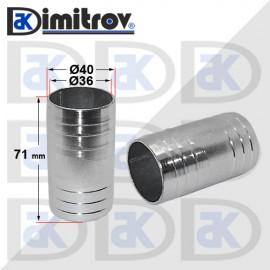 Права свръзка за маркуч Ø 40 mm - метал
