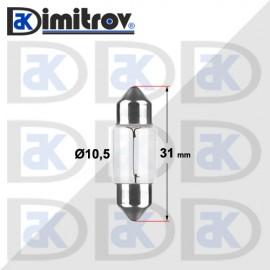 Крушка 12V 10W S8,5-8 10,5x31