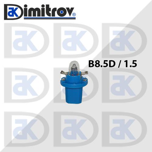 Крушка табло B8.5D / 1.5
