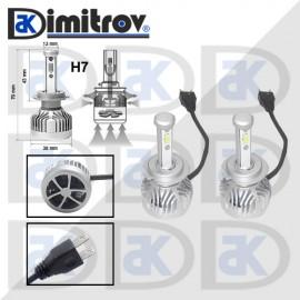 Диодни крушки H7 N3 - 30W