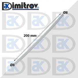 Гъвкав маркуч бензино устойчив Ø 8 x Ø 8 х 200 mm