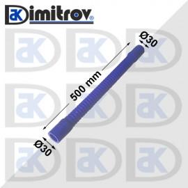 Гъвкав маркуч Ø30 х Ø30 х 500 mm