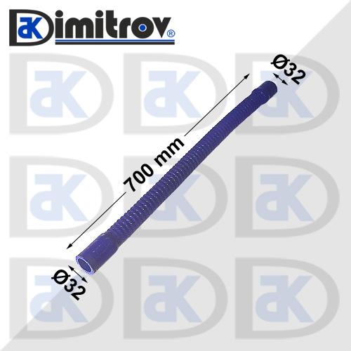 Гъвкав маркуч Ø32 х Ø32 х 700 mm