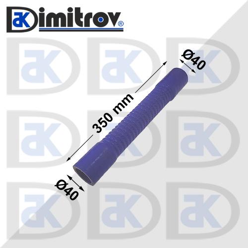 Гъвкав маркуч Ø40 х Ø40 х 350 mm