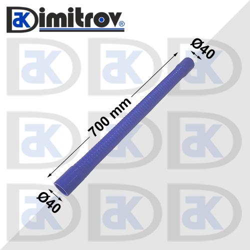 Гъвкав маркуч Ø40 х Ø40 х 700 mm