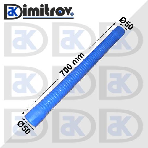 Гъвкав маркуч Ø50 х Ø50 х 700 mm