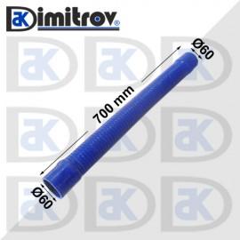 Гъвкав маркуч Ø60 х Ø60 х 700 mm
