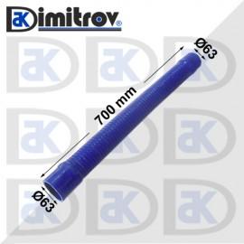 Гъвкав маркуч Ø63 х Ø63 х 700 mm