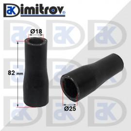Гумено съединение Ø18 x Ø25 x 82 mm